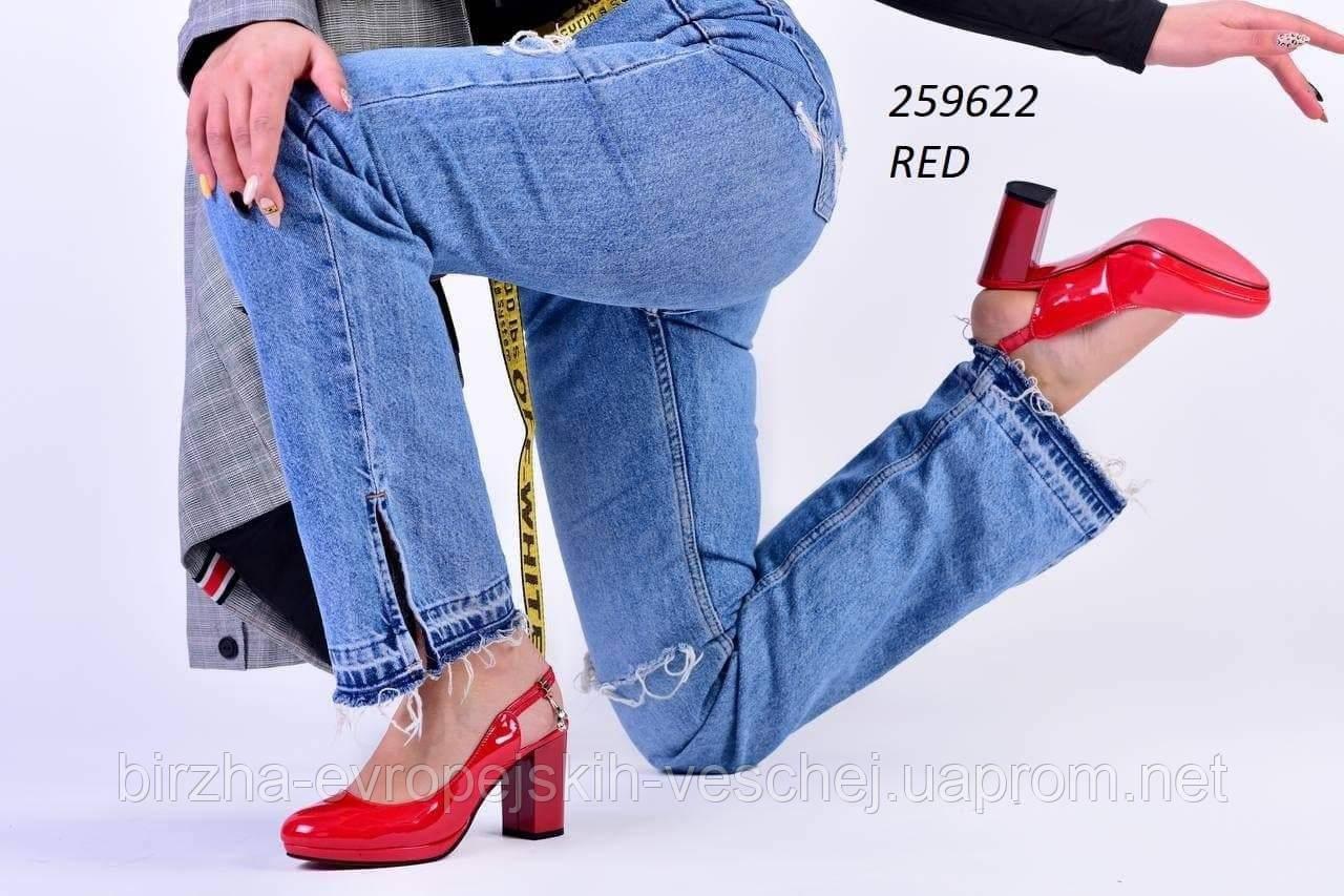 Туфли женские GL147