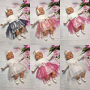 Набор одежды для новорожденного на выписку из роддома для девочки  - платье, боди, топики, повязка (Турция)
