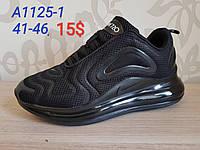 Чоловічі кросівки Nike Air 270 оптом (41-46)