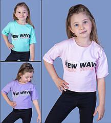 Детская укороченная футболка  (девочка), 5-6-7-8 лет , NEW WAVE