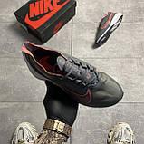 Чоловічі кросівки Nike Zoom Gravity Grey, фото 5