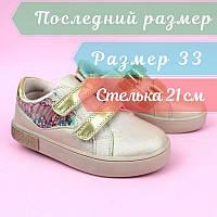 Дитячі кросівки сліпони на дівчинку з Зірочками Тому.м розмір 33, фото 1
