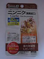 Чеснок  (Garlic)