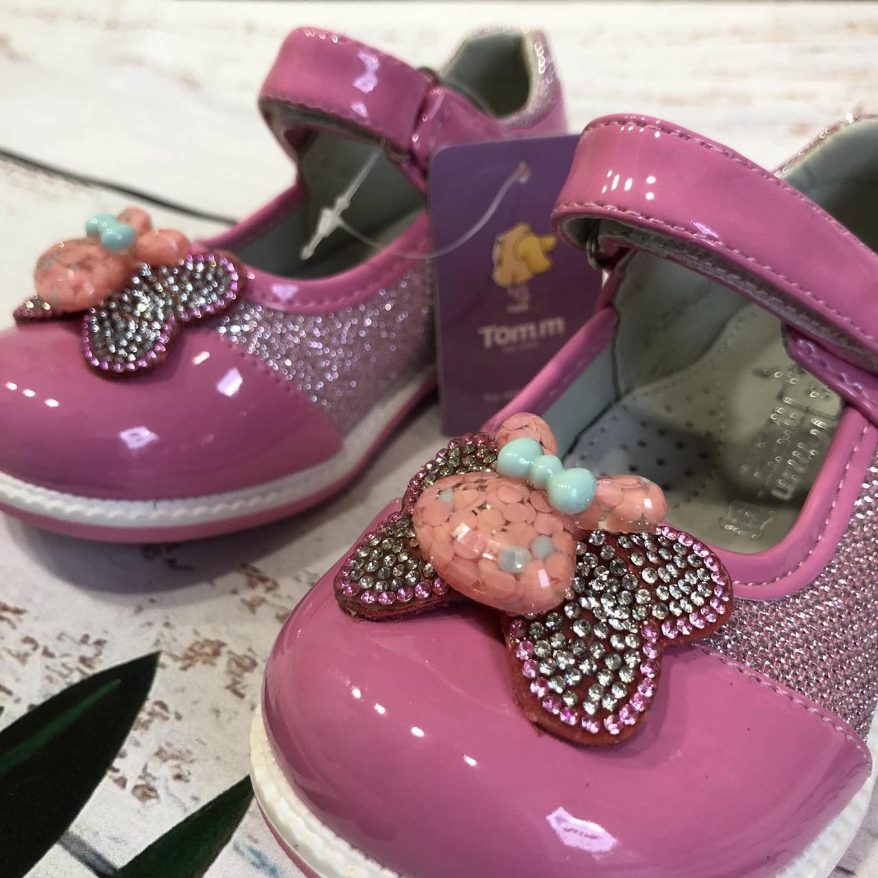 Дитячі нарядні туфлі від бренду Tom/m розміри 20,21,22,23,24,24