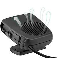 Автомобильный обогреватель салона на подставке CaR Heater PRO, авто дуйка для авто SJ-006, черный