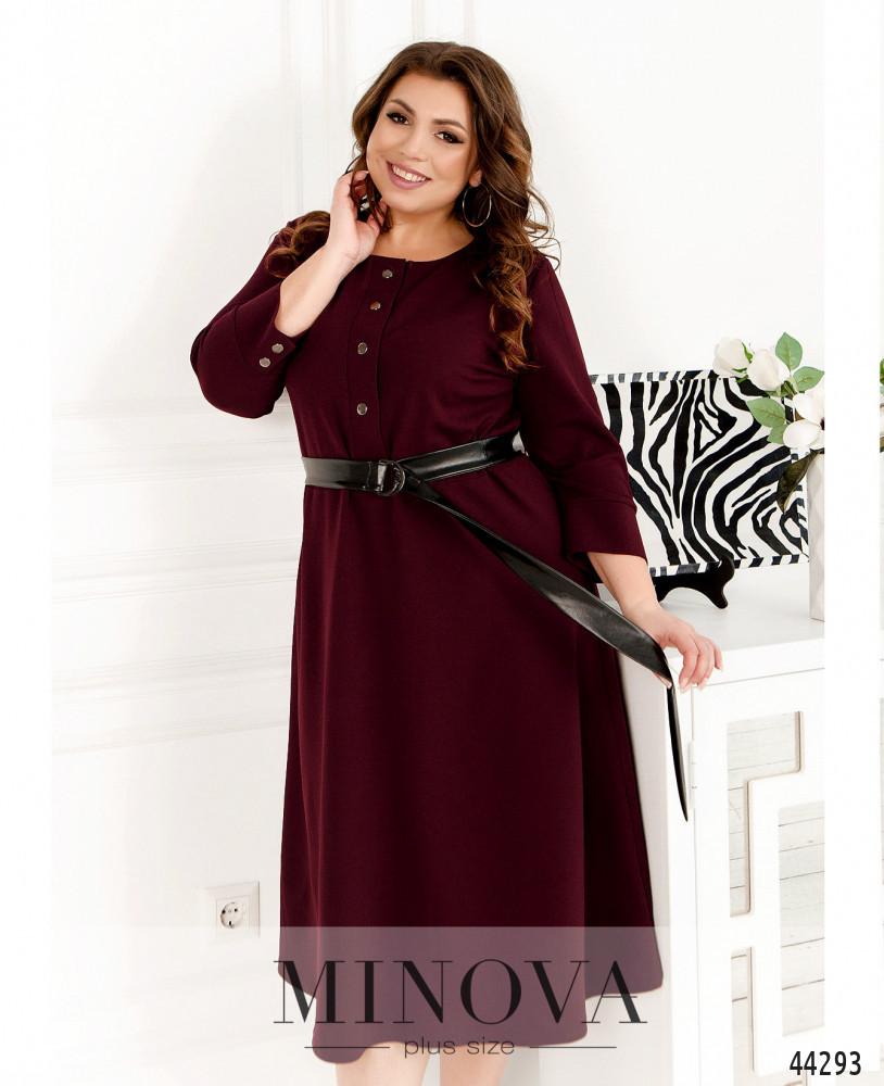 Стримане сукню з розкльошені подолом, декороване кнопками з 50 по 60 розмір