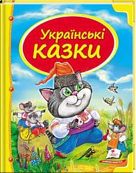 Книга Українські казки. Скринька казок (Пегас)
