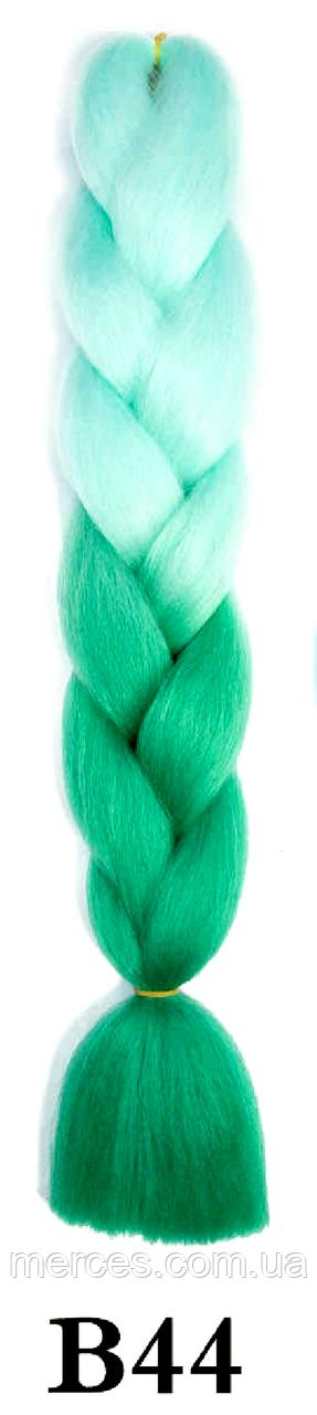Канекалон бирюзовый светлый А25 + зеленый Длинна 60 ± 5 см Вес 100 ± 5г Термостойкий Jumbo Braid В44