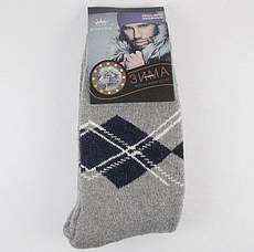 Шкарпетки ангора на махре Корона 1520 розмір 41-47 сірі