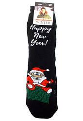 Шкарпетки чоловічі теплі махрові НОВОРІЧНІ розмір 40-44 чорні