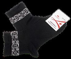 Шкарпетки без гумки Medical Line 36-40 чорні