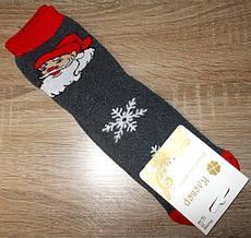 Шкарпетки жіночі НОВОРІЧНІ санта розмір 36-40 сірі