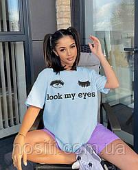 Жіноча футболка оверсайз з принтом