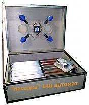 Інкубатор автоматичний Квочка 140, фото 3