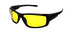 Сонцезахисні окуляри з поляризацією Avatar 20504