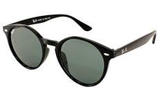 Сонцезахисні окуляри бренд 5034-C1