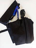 Зонт чёрный Lantana ветроустойчивый