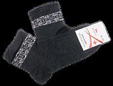 Шкарпетки без гумки Medical Line 36-40 темно-сірі