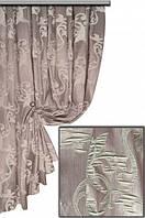 Портьерная ткань Жардин