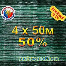 Сетка для затенения, защитная 4м*50м 50% маскировочная оптом от 1 рулона Чехия