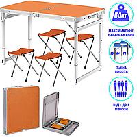 Стол для пикника усиленный складной с 4 стульями набор для пикника, кемпинга рыбалки Sun Rise UG