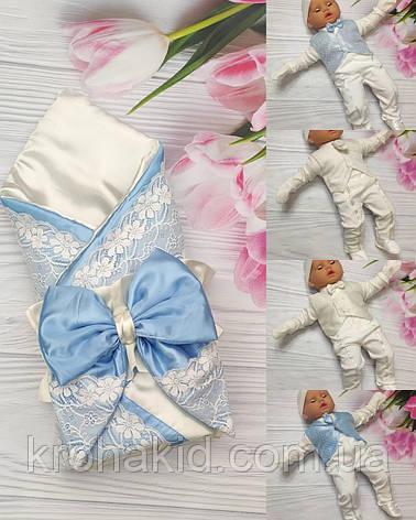 """Комплект для новонародженого на виписку / хрещення : конверт і набір одягу """"Джентельмен"""" - ВЕСНА / ЛІТО, фото 2"""