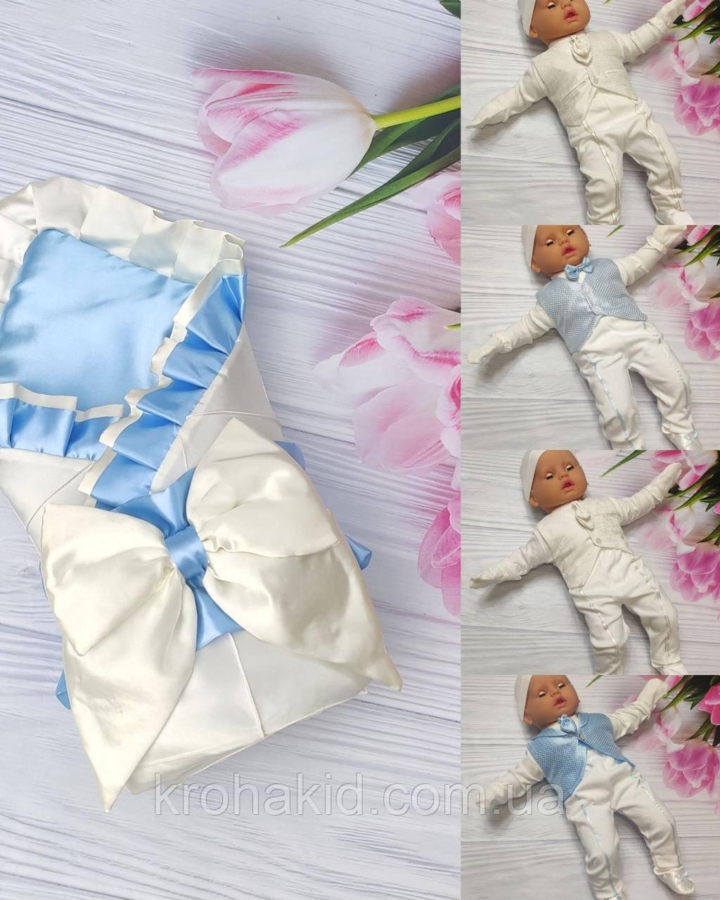 """Комплект для новорожденного на выписку / крещение : конверт и набор одежды """"Джентельмен""""  - ВЕСНА / ЛЕТО"""