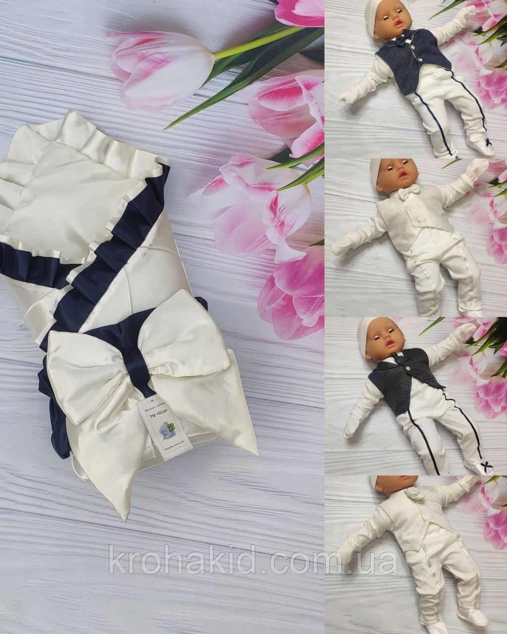 """Комплект для новонародженого на виписку / хрещення : конверт і набір одягу """"Джентельмен"""" - ВЕСНА / ЛІТО"""