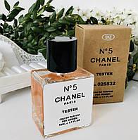 Тестер Chanel №5 Духи женские Концентрат Шанель номер 5 парфуми Tester Шанель № 5 Chanel N5