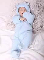 Демісезонний комбінезон для новонароджених BB, айворі