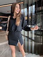 Женское спортивное платье с кофтой