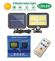 ВІДЕО-Ліхтар-прожектор 128LED з датчиком руху і пультом Solar Wall Lamp BK-128-4+сонячна батарея!