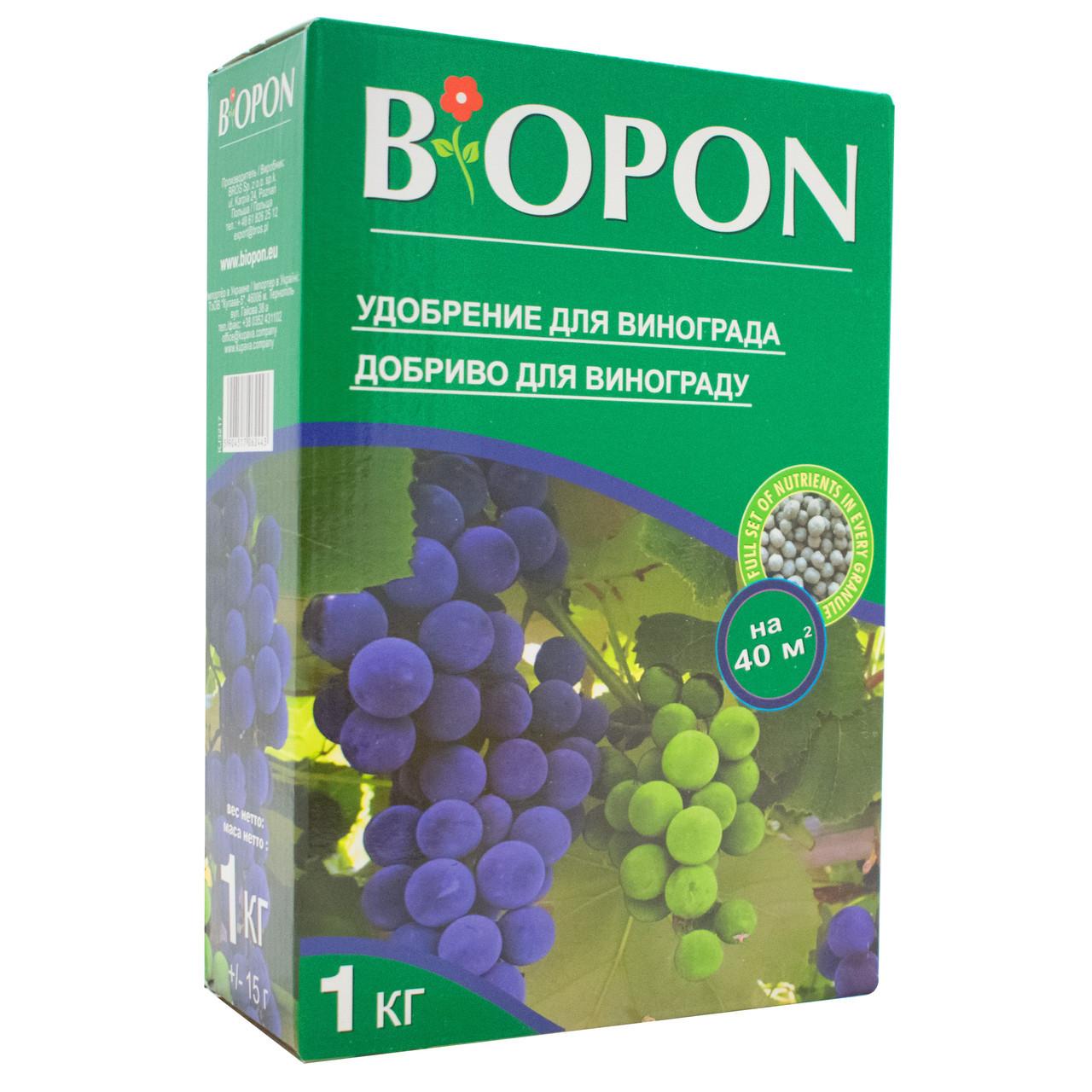 Добриво гранульоване для винограду 1кг, BIOPON