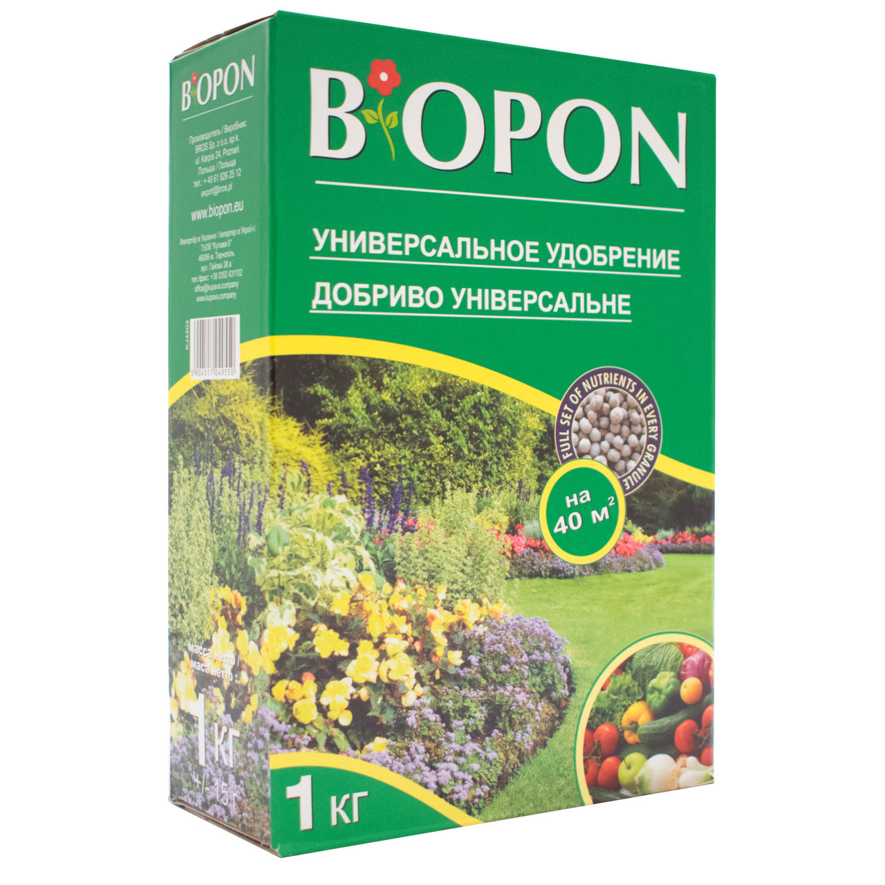 Добриво гранульоване універсальне 1 кг, BIOPON