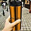 Термокружка 450 мл «Enjoy Coffee Hot & Cold» термочашка з нержавіючої сталі бронзова А-Плюс, фото 2