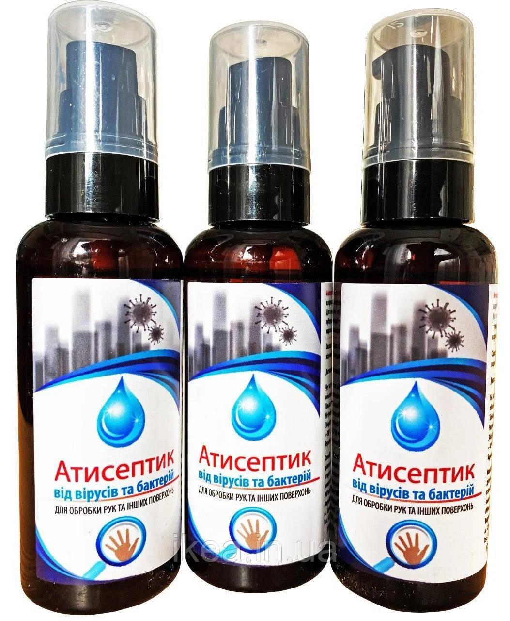 Антисептик для рук 60 мл 80% спирта (антисептическое средство, санитайзер, дезинфектор)