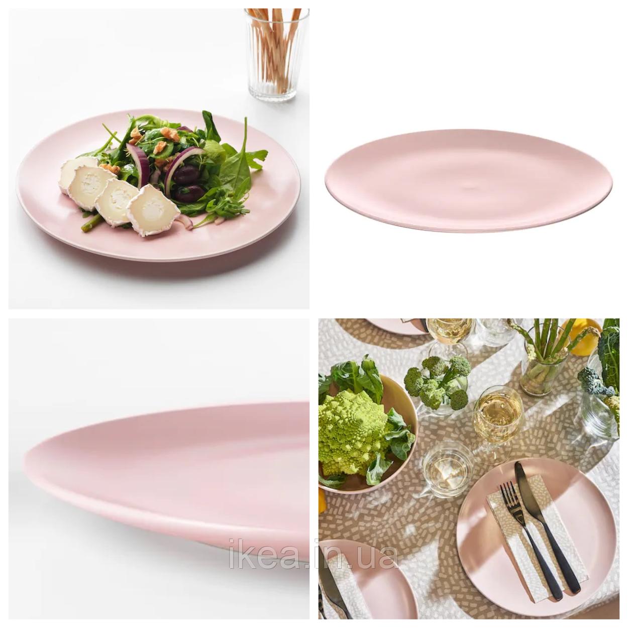 Тарелка круглая обеденная IKEA DINERA 26 см розовая каменная керамика ИКЕА ДІНЕРА