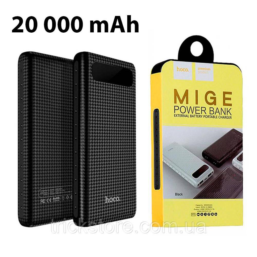 Потужний повербанк Power bank Hoco B20A павер бенк для телефону 20000 mAh повер банк з ліхтариком, Чорний