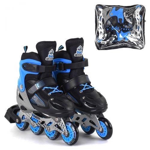 """Роликові ковзани дитячі з підсвічуванням """"Best Roller"""" S розмір 30-33, блакитний 20045-S"""