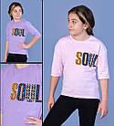 Детская  футболка 3/4 рукав (девочка),  8-10-12-14 лет,  SOUL., фото 2