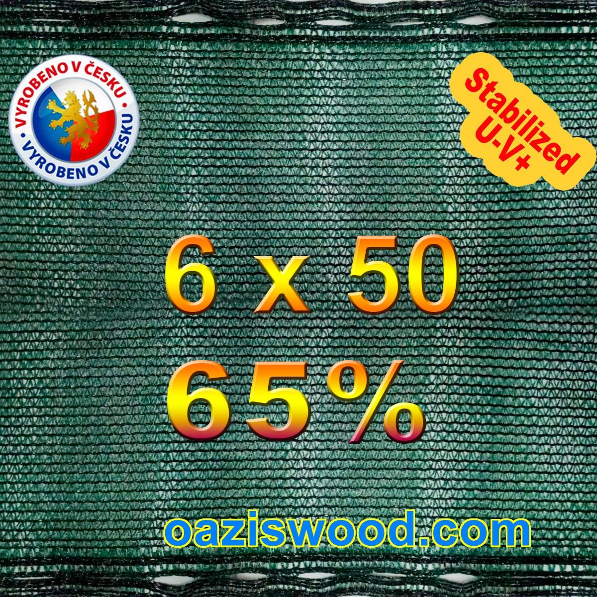 Сітка для затінення, захисна 6м*50м 65% маскувальна оптом від 1 рулону Чехія
