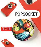 POPSOCKETS кіт / Універсальний тримач-підставка для телефону