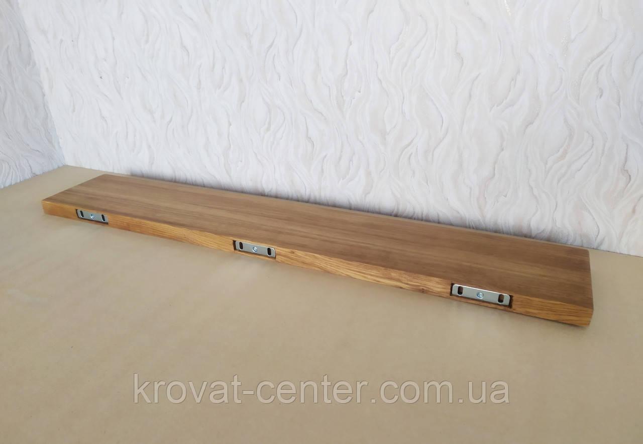 Полиця навісна дубова кухонні з невидимим кріпленням покрита маслом 1000х170х30 мм.