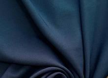 Тканина-габардин темно-синій