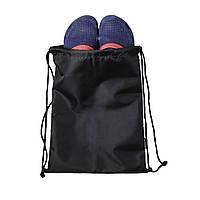 Мешок / рюкзак / чехол для сменной обуви и других аксессуаров черный