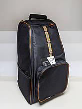 Рюкзак для кальяна LeRoy (51х29х28см)