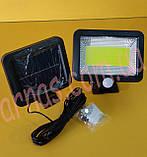 Світильник Solar Wall Lamp F-100-COB, фото 2
