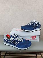 New Balance 574 голубые спортивные кроссовки мужские. Спортивная обувь мужская сезон 2021 Нью Баланс 574 Блу