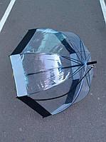 Прозрачный зонт куполом с двухцветной окантовкой , фото 1