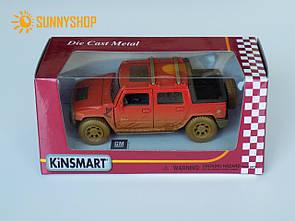 Металлическая машинка Kinsmart Hummer KT5097WY